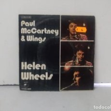 Discos de vinilo: PAUL MCCARTNEY . Lote 168480760
