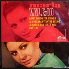 Discos de vinilo: MARIA VALEJO //COMO POSSO TER CIUMES+3 //MADE IN PORTUGAL (VG+VG+).EP. Lote 168549876