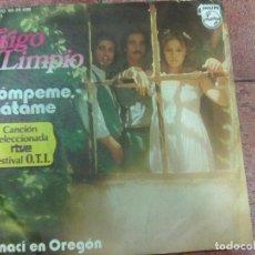 Disques de vinyle: TRIGO LIMPIO - ROMPEME, MATAME (PHILIPS, 1977) ESPAÑA FESTIVAL OTI -. Lote 168550752