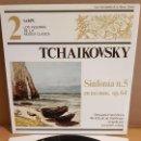Discos de vinilo: TCHAIKOVSKY / SIFONÍA Nº 5 EN MI MENOR OP.64 / LP-GATEFOLD - SARPE-1980 / MBC. ***/***. Lote 168569308