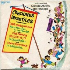 Discos de vinilo: CANCIONES INFANTILES: MARY MERCHE, LA CHIQUILLADA, LOS VALLDEMOSA - EP CAJA PENEDES 1973. Lote 168575616