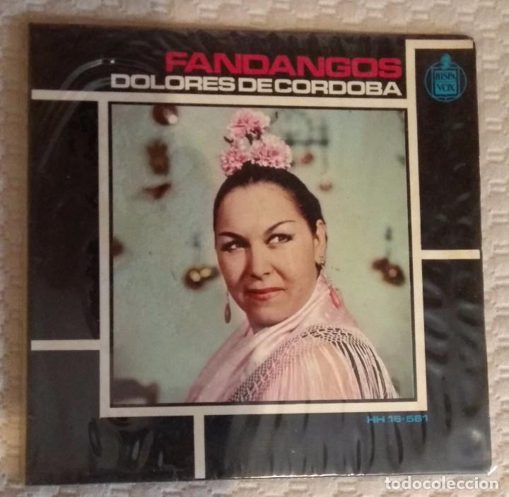 SINGLE DOLORES DE CÓRDOBA (Música - Discos - Singles Vinilo - Otros estilos)