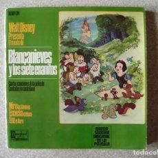 Discos de vinilo: WALT DISNEY.BLANCANIEVES Y LOS 7 ENANITOS...CUENTO DISCO. Lote 168585072