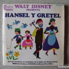 Discos de vinilo: WALT DISNEY.HANSEL Y GRETEL..CUENTO DISCO. Lote 168585228