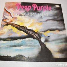 Discos de vinilo: DEEP PURPLE .STORMBRINGER.MADE IN URSS.LP. Lote 168589222