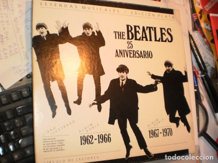 4 DISCOS THE BEATLES 25 ANIVERSARIO CÍRCULO DE LECTORES, CON LIBRETO Y ESTUCHE (SEMINUEVO) (Música - Discos - LP Vinilo - Pop - Rock Extranjero de los 50 y 60)