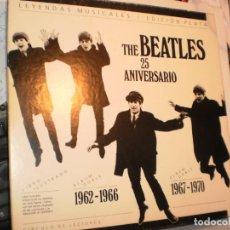 Discos de vinilo: 4 DISCOS THE BEATLES 25 ANIVERSARIO CÍRCULO DE LECTORES, CON LIBRETO Y ESTUCHE (SEMINUEVO). Lote 168634652