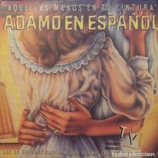 Dischi in vinile: ADAMO - ADAMO EN ESPAÑOL AQUELLAS MANOS EN TU CINTURA - DOBLE LP SPAIN 1981 . Lote 168674368