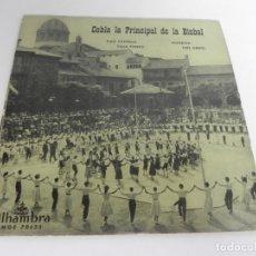 Discos de vinilo: EP, COBLA LA PRINCIPAL DE LA BISBAL (PUIG CASTELLA / CALA FONDO / ALEGROIA + 1) ALHAMBRA-1963. Lote 168702808