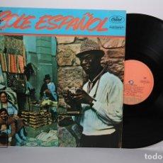 Discos de vinilo: DISCO LP DE VINILO - NAT KING COLE / COLE ESPAÑOL - CAPITOL - AÑO 1962. Lote 168705716