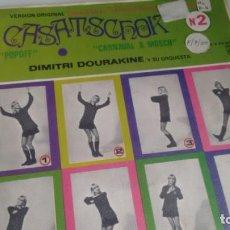 Discos de vinilo: SINGLE (VINILO) DE DIMITRI DOURAKINE AÑOS 60. Lote 168744424