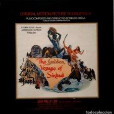 Discos de vinilo: THE 7TH VOYAGE OF SINBAD. EL VIAJE FANTÁSTICO DE SIMBAD. MIKLOS ROZSA. Lote 168800448