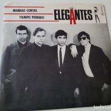Discos de vinilo: LOS ELEGANTES- MANGAS CORTAS - SINGLE PROMOCIONAL 1984 - VINILO EXC. ESTADO.. Lote 168841904
