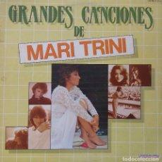 Discos de vinilo: MARI TRINI, GRANDES CANCIONES DE. DOBLE LP ESPAÑA, 2 DISCOS. Lote 168851832