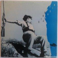 Discos de vinilo: CIUDAD JARDIN - FALSO - LP - FONOMUSIC 1985 EDICIÓN ESPAÑOLA EX. Lote 168964952
