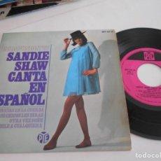 Discos de vinilo: SANDIE SHAW-EP MARIONETAS EN LA CUERDA +3. Lote 169023468