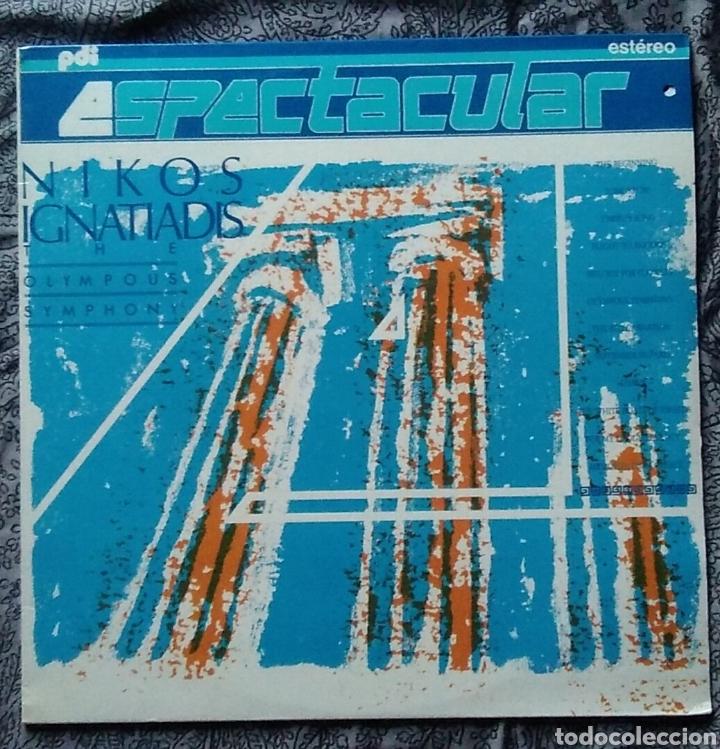 LP ESPECTACULAR NIKOS IGNATIADIS THE OLYMPOUS SYMPHONY AÑO 1989 (Música - Discos - LP Vinilo - Orquestas)