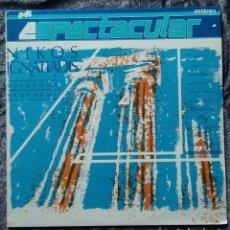 Discos de vinilo: LP ESPECTACULAR NIKOS IGNATIADIS THE OLYMPOUS SYMPHONY AÑO 1989. Lote 169090916