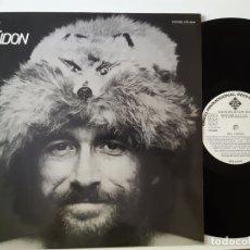 Discos de vinilo: NEIL LANDON- SPAIN PROMO LP 1975- WHITE LABEL+ ENCARTE- COMO NUEVO.. Lote 169097068