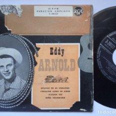Discos de vinilo: EDDY ARNOLD - ESTARAS EN MI CORAZON - EP ESPAÑOL - RCA. Lote 169106100