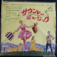 Discos de vinilo: SONRISAS Y LAGRIMAS // BSO // MADE IN JAPON //. SINGLE. Lote 169151792