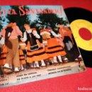 Discos de vinilo: OCHOTE ECOS DEL EBRO VIVA SANTANDER.AGUA EN CESTUCA/ME DIJISTE A LAS DIEZ +2 EP 1960 CANTABRIA. Lote 169156556