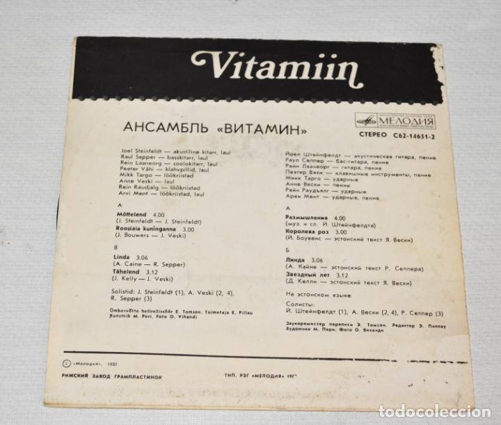 Discos de vinilo: Vitamin .Riga .1982 a.URSS - Foto 2 - 169189532