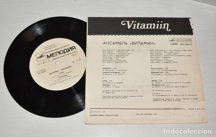 Discos de vinilo: Vitamin .Riga .1982 a.URSS - Foto 3 - 169189532