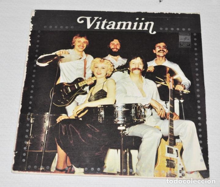 VITAMIN .RIGA .1982 A.URSS (Música - Discos de Vinilo - Maxi Singles - Pop - Rock Extranjero de los 70)