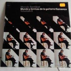 Discos de vinilo: MANOLO SANLUCAR . Lote 169192104