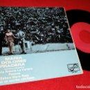 Discos de vinilo: MARIA DOLORES PRADERA&LOS GEMELOS MARIA ANTONIA LA VENTERA/PESARES +2 EP 1969 ZAFIRO. Lote 169192360