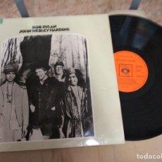 Discos de vinilo: BOB DYLAN / JOHN WESLEY HARDING / LP 33 RPM / CBS 1970 ORIGINAL SPAIN ESPAÑA . Lote 169231996