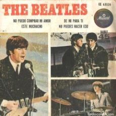 Discos de vinilo: BEATLES EDICIÓN MÉXICO. Lote 169292972