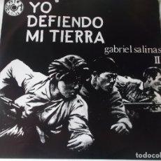 Discos de vinilo: GABRIEL SALINAS, YO DEFIENDO MI TIERRA, 1975, ED ESPAÑOLA ES EL DISCO 2. Lote 169399092