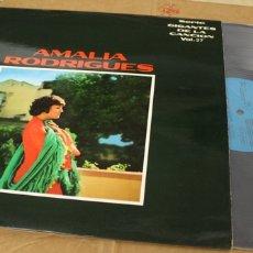 Discos de vinilo: LP AMALIA RODRIGUES. SERIE GIGANTES DE LA CANCION. VOL. 27. FADO. ODEON, 1970. Lote 169412840