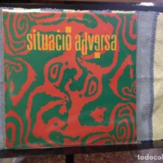 Discos de vinilo: SITUACIÓ ADVERSA - SITUASIÓ ADVERSA (PROG ROCK) / LP VINYL 1992 SPAIN MACACO RECORDS NM - NM. Lote 169439064