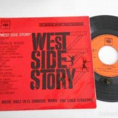 Discos de vinilo: WEST SIDE STORY-EP BSO DEL FILM. Lote 169512412