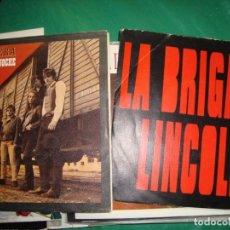 Discos de vinilo: LOTE SINGLES POP ROCK ESPAÑOL AÑOS 80. Lote 169550744