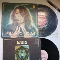 Discos de vinilo: 2 VINILOS ARTISTA NACIONAL DE LA ANTIGUA URSS/ RUSIA ALA PUGACHOVA. Lote 169599344