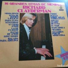 Discos de vinilo: RICHARD CLAYDERMAN - 16 GRANDES TEMAS DE SIEMPRE. Lote 169759984