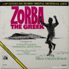 Discos de vinilo: ZORBA EL GRIEGO. MIKIS THEODORAKIS. Lote 211427574