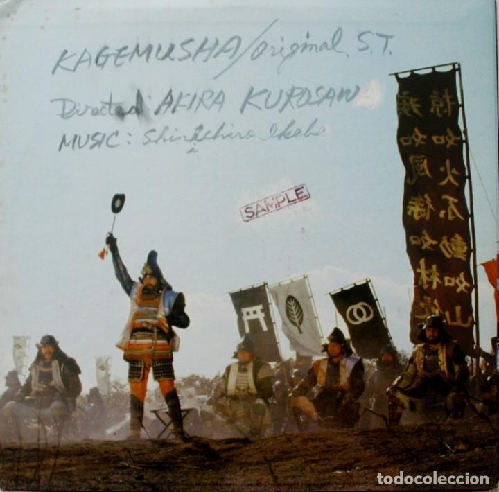 Discos de vinilo: KAGEMUSHA. MÚSICA DE SINICHIRO IKEBE - Foto 2 - 169761620
