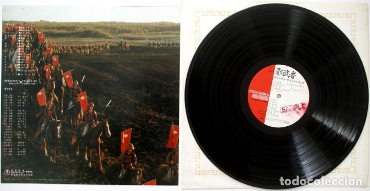 Discos de vinilo: KAGEMUSHA. MÚSICA DE SINICHIRO IKEBE - Foto 4 - 169761620