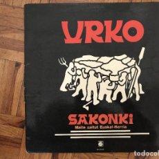 Discos de vinilo: URKO ?– SAKONKI MAITE ZAITUT EUSKAL-HERRIA SELLO: NOVOLA ?– NLX-1066 FORMATO: VINYL, LP, ALBUM. Lote 169807256