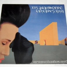Discos de vinilo: LP DISHARMONIC ORCHESTRA - NOT TO BE UNIDIMENSIONAL CONSCIOUS. Lote 169816760