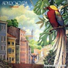 Discos de vinilo: LP - SPYRO GYRA - CARNAVAL (MCA RECORDS, 1984) JAZZ ROCK FUSSION FUNK PROGRESSIVE. Lote 169910732