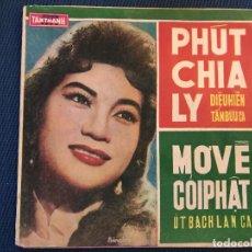 Discos de vinilo: PHUT CHIA LY - MOVE - COIPHAT - . Lote 169931936