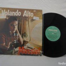 Discos de vinilo: VINILO LP - MASSIEL VOLANDO ALTO / PHILIPS 1069 VENEZUELA. Lote 169969264