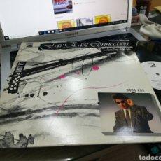 Discos de vinilo: FAR EAST CONNECTION MAXI READY TO GO ESPAÑA 1987. Lote 169979549