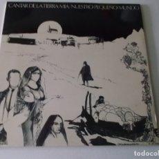 Discos de vinilo: NUESTRO PEQUEÑO MUNDO LP CANTAR DE LA TIERRA MIA EDICION MOVIPLAY 1975. Lote 169983604